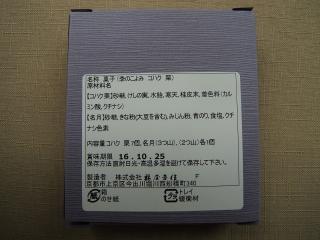 R5042469