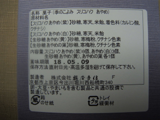 R5046546